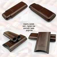 COHIBA Brown Leather Cigar Case